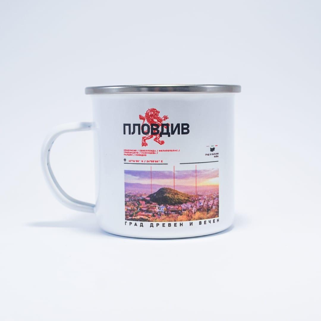 пловдивски метални чаши
