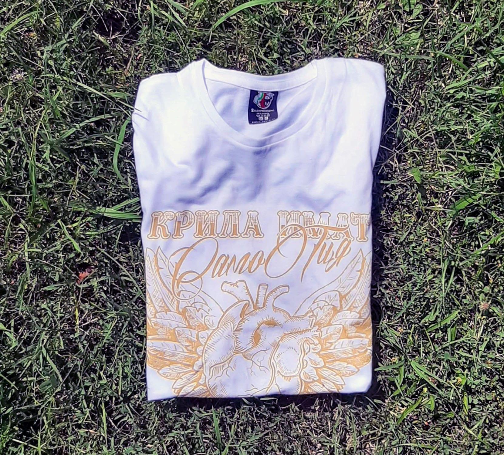 златна илюстрация тениска жени
