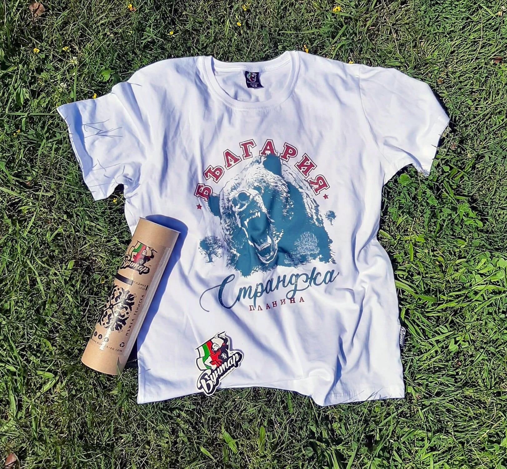 тениска мечка подарък мъже кутия