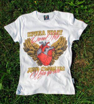 Тениска крила и сърце жени
