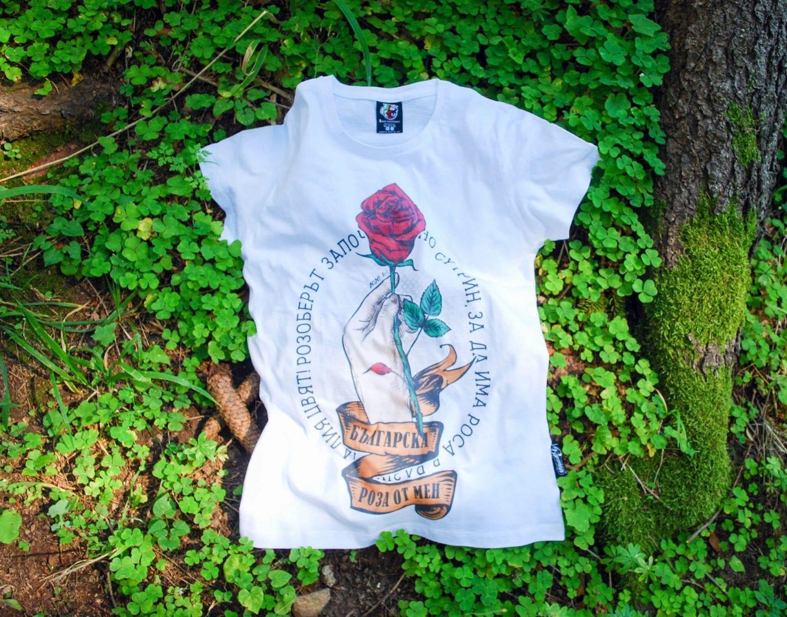 рози гора дреха жени