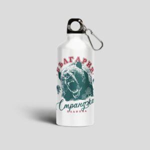 Странджа Планина дизайн бутилка алуминий