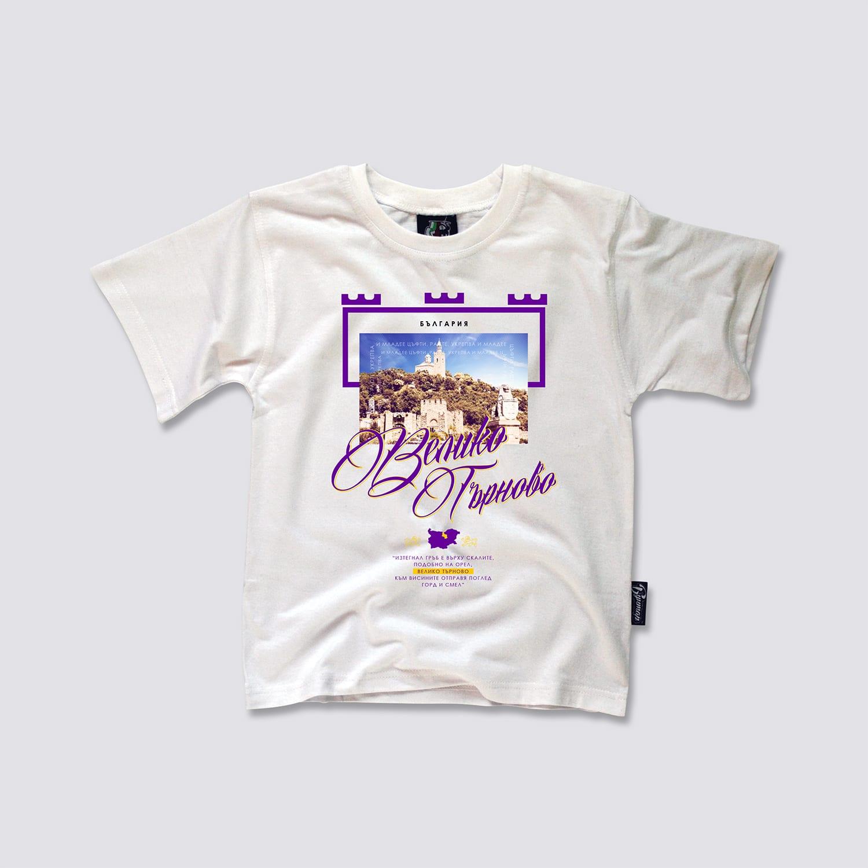 детска тениска търново бяла
