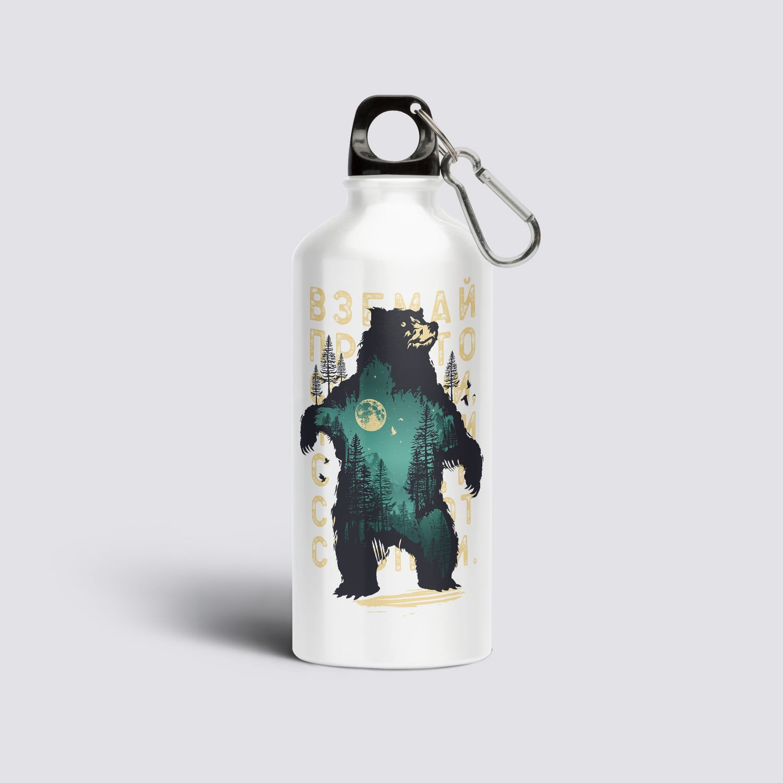 метална бутилка с мечка и гора планина бяла