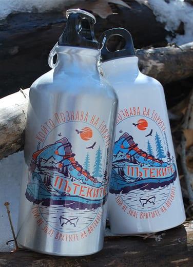 метални бутилки за планината