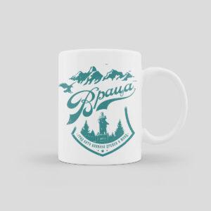 враца-керамична-чаша-за-подарък