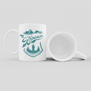 керамична-чаша-враца