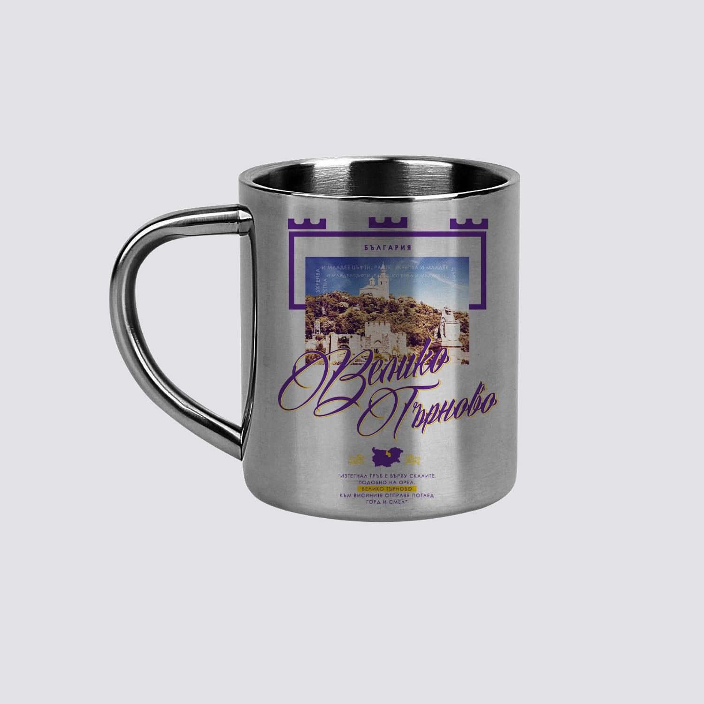 метална чаша от велико търново аксесоар за подарък