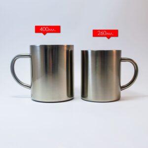 метални чаши размери