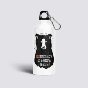 бяла-бутилка-с-мечка