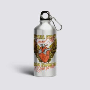 крила-и-сърце-бутилка