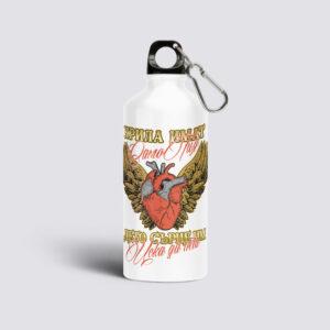 крила-сърце-бутилка
