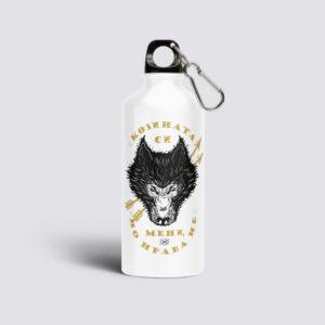 метална-бутилка-вълк