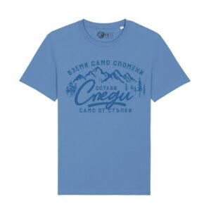 планинска-памучна-тениска-вариант-2