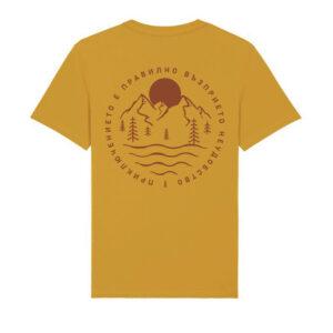 тениска-унисекс