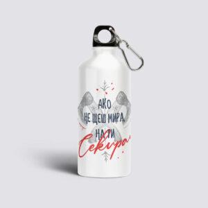 метална-бутилка-за-течности
