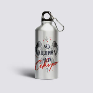 метални-бутилки-за-течности