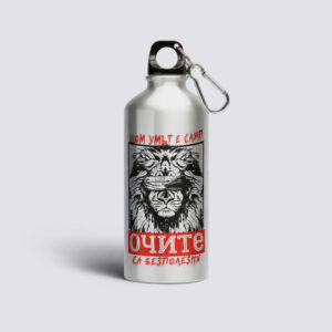 шише-за-течности