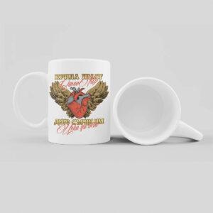 бяла-керамична-чаша-крила-и-сърце